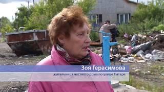 Сор в избу! Почему в Омске не вывозят мусор из жилых районов?