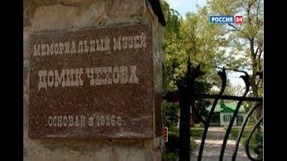 В Таганроге отреставрируют дом Чехова