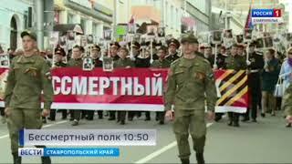 Как отпразднуют День Победы в Ставрополе