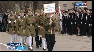 В посёлке Советский 9 мая к торжественному маршу присоединились дошколята - Вести марий Эл