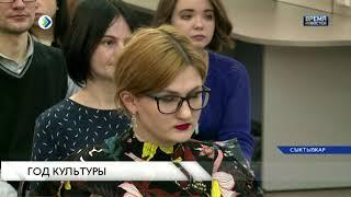 Ректор ВГИКа в Коми