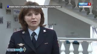 Тонны суррогата: в Прикамье ликвидировали подпольный цех