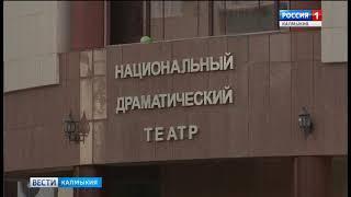 В Элисту приехал коллектив Тувинского театра