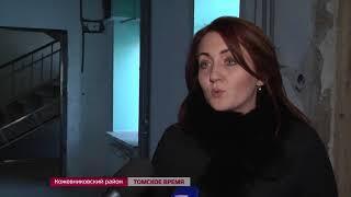 В Томской области работают федеральные депутаты