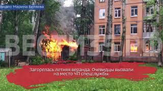 Серьезный пожар произошел на территории детсада «Соловушка» в Череповце