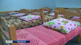 В Череповце вырастет плата за питание в детсадах