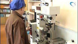 В Великом Новгороде открылась специальная производственная мастерская для школьников