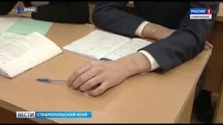 С родителями школьников поговорят в министерстве образования края