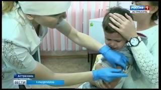 В Астраханской области началась прививочная кампания