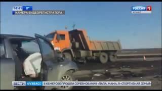 В Кузбассе сняли на видео последствия смертельного ДТП с КамАЗом