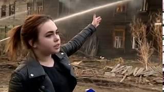 Два происшествия в Ярославле - пожар в бараках и эвакуация торгового центра