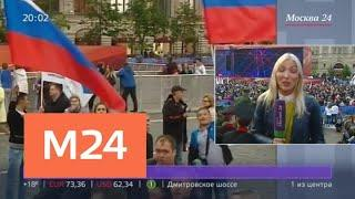 Тысячи человек отмечали День России в столичных парках - Москва 24