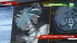 Казанская школа травматологов-ортопедов празднует своё столетие | ТНВ