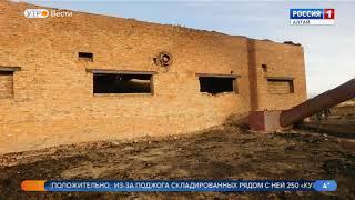 Модульную котельную в Угловском районе построят в рекордные сроки