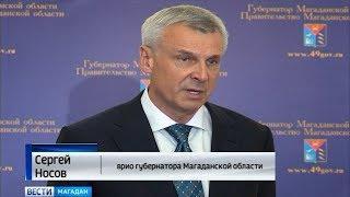 Сергей Носов заявил, что льготы для северных пенсионеров будут сохранены