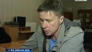 Вести-Хабаровск. Консультации бизнеса