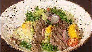 Рецепт простого гриль-салата от югорского повара