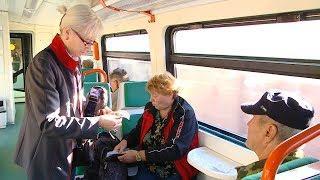 Льготный проезд в пригородных поездах станет дешевле