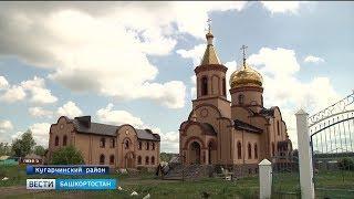 Жители одного из сел Башкирии своими силами построили новый храм