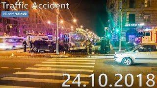 Подборка аварий и дорожных происшествий за 24.10.2018 (ДТП, Аварии, ЧП, Traffic Accident)
