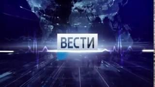 Вести. Здоровье. Выпуск №57 от 02.06.18