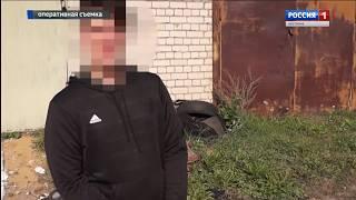 В суд передано дело о сбыте фальшивых купюр в Костромской области