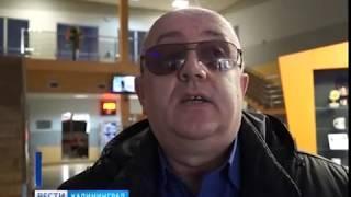 Калининградские «Вести» проинспектировали ФОК и ТЦ в Советске