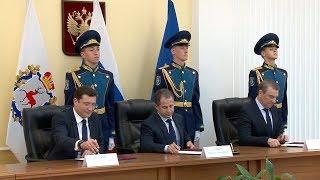 В Нижегородской области появится Учебный центр патриотического воспитания «Гвардеец»