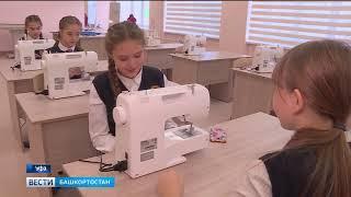 В Башкирии открылась одна из самых современных школ