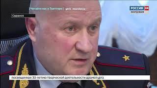 Министр внутренних дел Мордовии Юрий Арсентьев ответил на вопросы «Вестей»