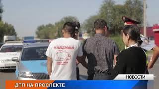 В Уральске два человека пострадали в результате ДТП