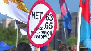 В Государственной думе депутаты в первом чтении рассмотрят законопроект о пенсионном возрасте