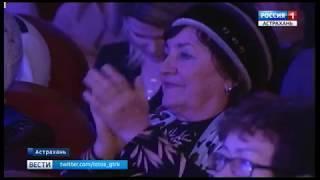 """Благотворительный концерт """"Наши любимые мелодии"""" прошёл в Астраханской филармонии"""