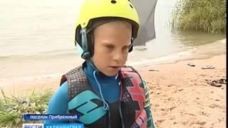 """В Калининграде прошел фестиваль спорта """"""""Тортуга"""""""