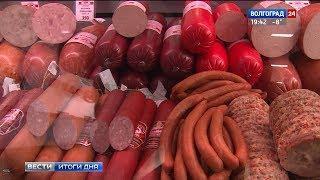 Камышинские мясопереработчики планируют расширять рынок сбыта