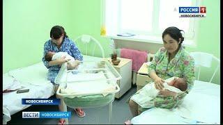 Депутат поздравил мам двух мальчиков в роддоме в Новосибирске