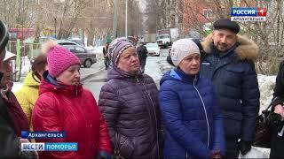 В Архангельске предстоят коммунальные выборы