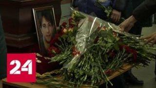Воины жизни: пожарных-героев проводили в последний путь - Россия 24