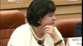 Депутаты Заксобрания Иркутской области выбирают глав комитетов и комиссий