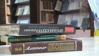 В России отмечают 100 лет со дня рождения знаменитого русского писателя Александра Солженицына