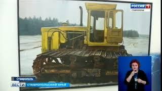 Ставропольцы увидят современную Россию глазами художников