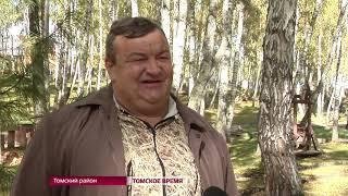 Томские лесники отметили профессиональный праздник