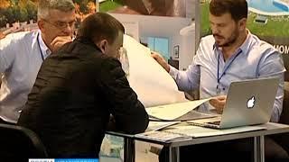 В Красноярске открывается ярмарка недвижимости
