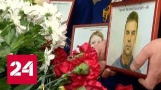 71 трагическая история: судьбы жертв катастрофы Ан-148 - Россия 24