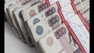 В Москве задержали банду, незаконно обналичившую более миллиарда рублей