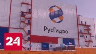 Электроэнергия станет дешевле: Анадырская ТЭЦ начала работать на газе - Россия 24