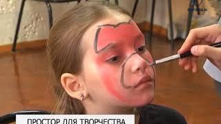 Белгородский центр драматургии, режиссуры и современных искусств объединил 13 направлений