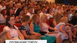 Белгородцев чествовали за вклад в развитие областного центра