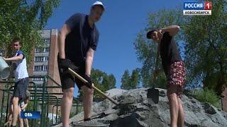 7 тысяч новосибирских подростков смогут устроиться этим летом на работу