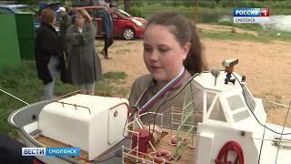 Под Смоленском прошли соревнования юных судомоделистов